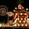 秩父夜祭 2019 日程・開催時間・アクセス・屋台や見どころをご紹介します。