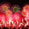 高崎まつり大花火大会  2019 穴場・屋台・日程・時間と駐車場をご紹介します。
