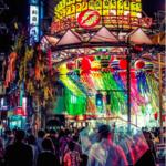 阿佐ヶ谷七夕まつり 2019 日程・開催場所・屋台・駐車場と見どころをご紹介します。