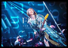 リスアニ!LIVE2020