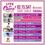 LIVE Cheers! in FUKUOKA supported by antiquaの評判や見どころを紹介します。