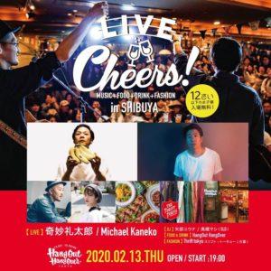 LIVE Cheers! in SHIBUYA